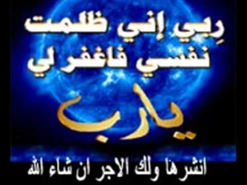 بالصور ادعية صلاح الجمل , اسمع دعاء صلاح الجمل 3824 1