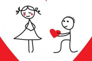 صورة كيف اجعل شاب يحبني , كيفية جعل شاب يحب فتاه