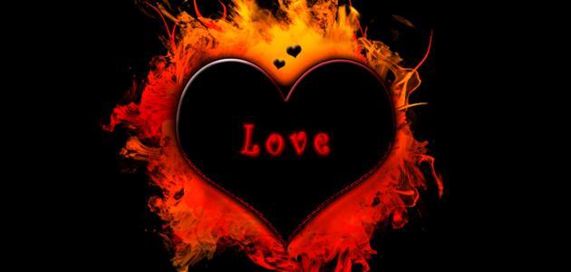 بالصور برودكاست حب , صور معبره عن الحب 3843 9