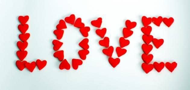 بالصور عبارات عن الحب قصيرة , صور لعبارات عن الحب 3875 9