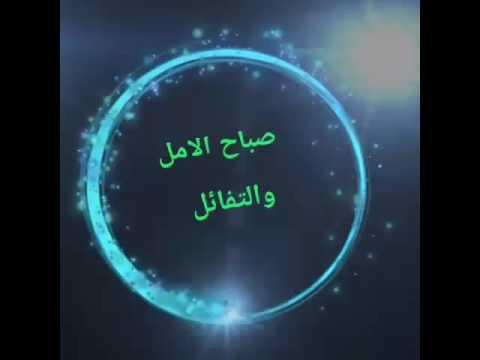 بالصور اجمل الصور المتحركة صباح الخير , صور جميلة متحركة لصباح الخير 3882