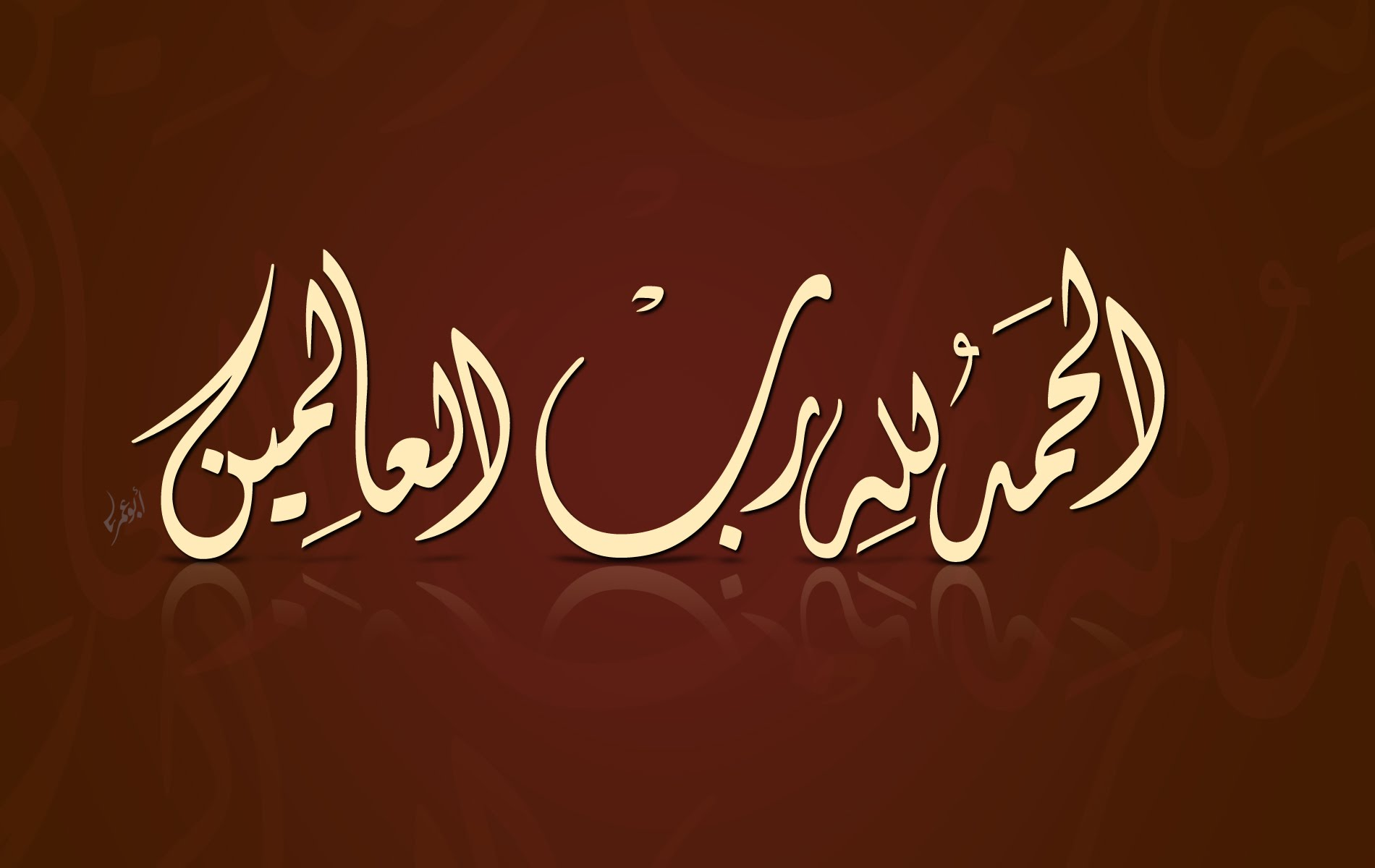بالصور صور خلفيات اسلامية , صور اسلاميه جميله 3892 1