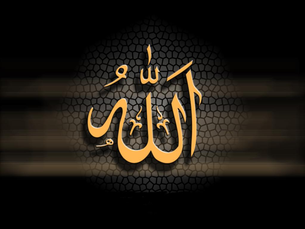بالصور صور خلفيات اسلامية , صور اسلاميه جميله 3892 2