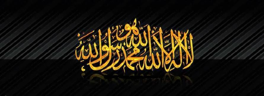 بالصور صور خلفيات اسلامية , صور اسلاميه جميله 3892 3