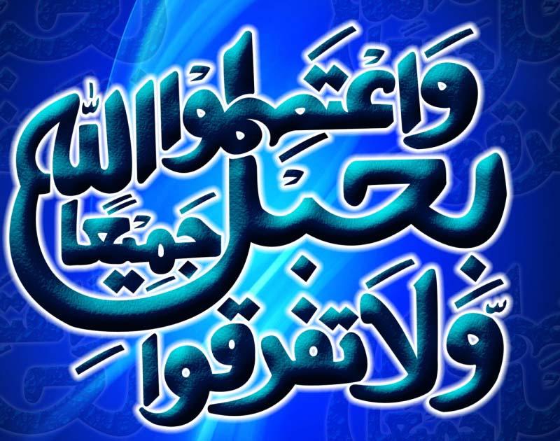 بالصور صور خلفيات اسلامية , صور اسلاميه جميله 3892 5