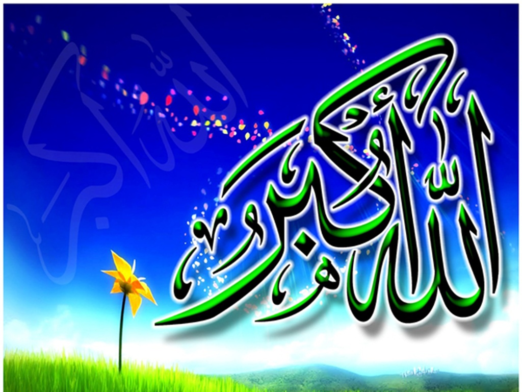 بالصور صور خلفيات اسلامية , صور اسلاميه جميله 3892 6