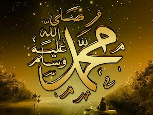 بالصور صور خلفيات اسلامية , صور اسلاميه جميله 3892 8