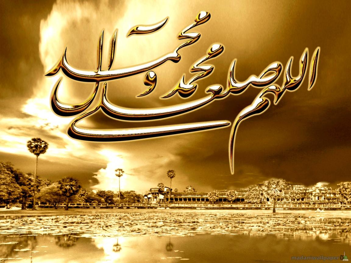 بالصور صور خلفيات اسلامية , صور اسلاميه جميله 3892 9