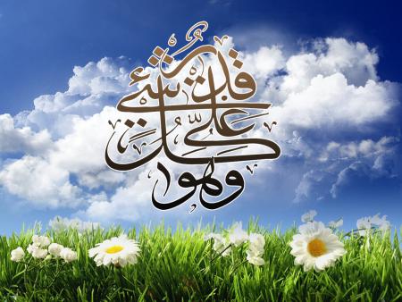صور صور خلفيات اسلامية , صور اسلاميه جميله