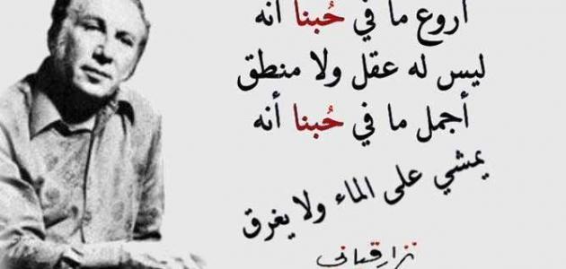 بالصور قصيدة حب للحبيب , صور لقصيدة حب للحبيب 3902 10