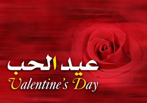 بالصور قصيدة حب للحبيب , صور لقصيدة حب للحبيب 3902 3