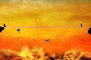 صورة صور يوم القيامه , وصف يوم القيامة
