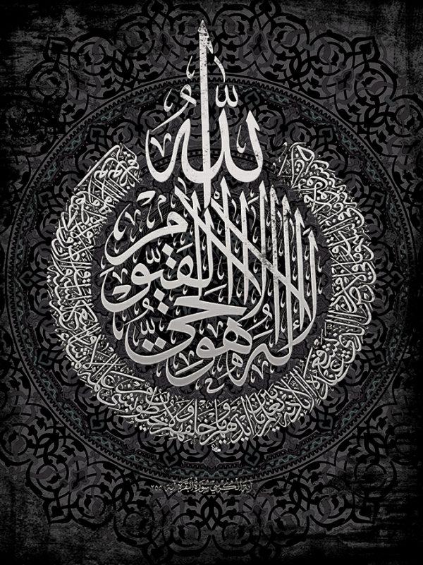 صورة خلفيات دينيه , صور خلفيات اسلامية جميلة