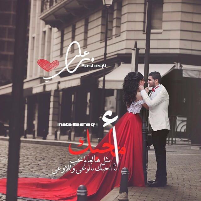 رمزيات حبيبين صور رومانسية للعشاق وداع وفراق