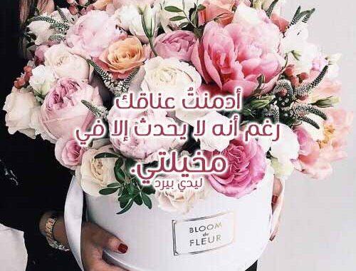 بالصور كلام للحبيب الغالي , كلام رومانسي جميل للحبيب 4139 2