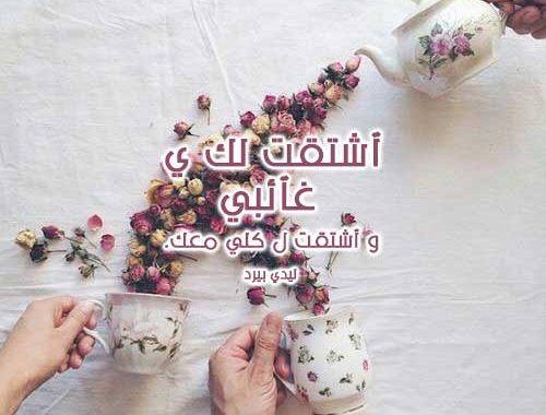 بالصور كلام للحبيب الغالي , كلام رومانسي جميل للحبيب 4139 4