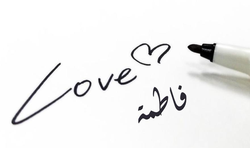 صورة احسن اسماء البنات , اجمل 12 اسم اسلامي للبنات
