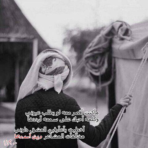 بالصور رمزيات فراق , صور حزينة عن الفراق 4156 7