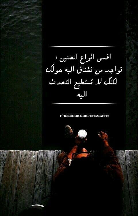 بالصور رمزيات فراق , صور حزينة عن الفراق 4156 9