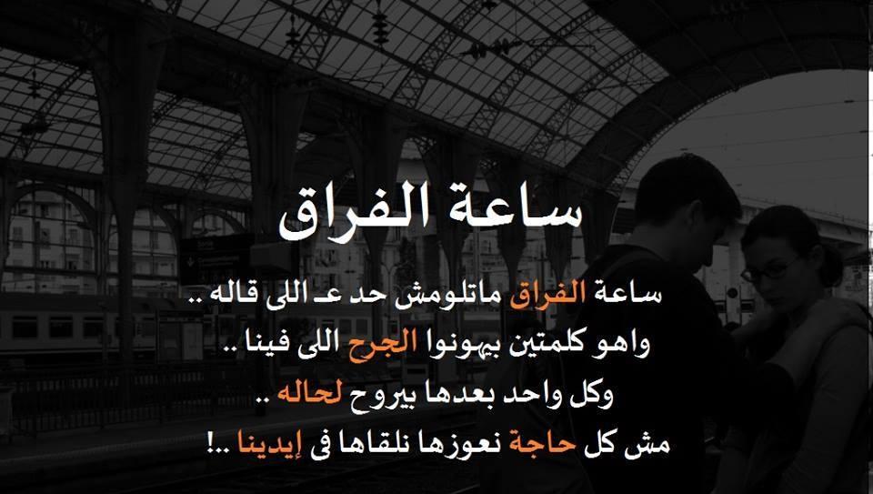 صور رمزيات فراق , صور حزينة عن الفراق