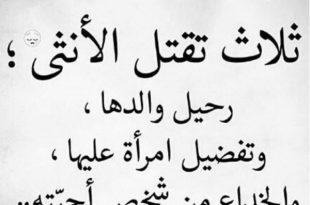 صورة كلمات حزينة عن الموت , اقتباسات عن الم فراق الموت