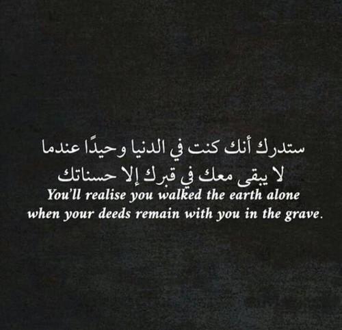 كلمات حزينة عن الموت اقتباسات عن الم فراق الموت وداع وفراق