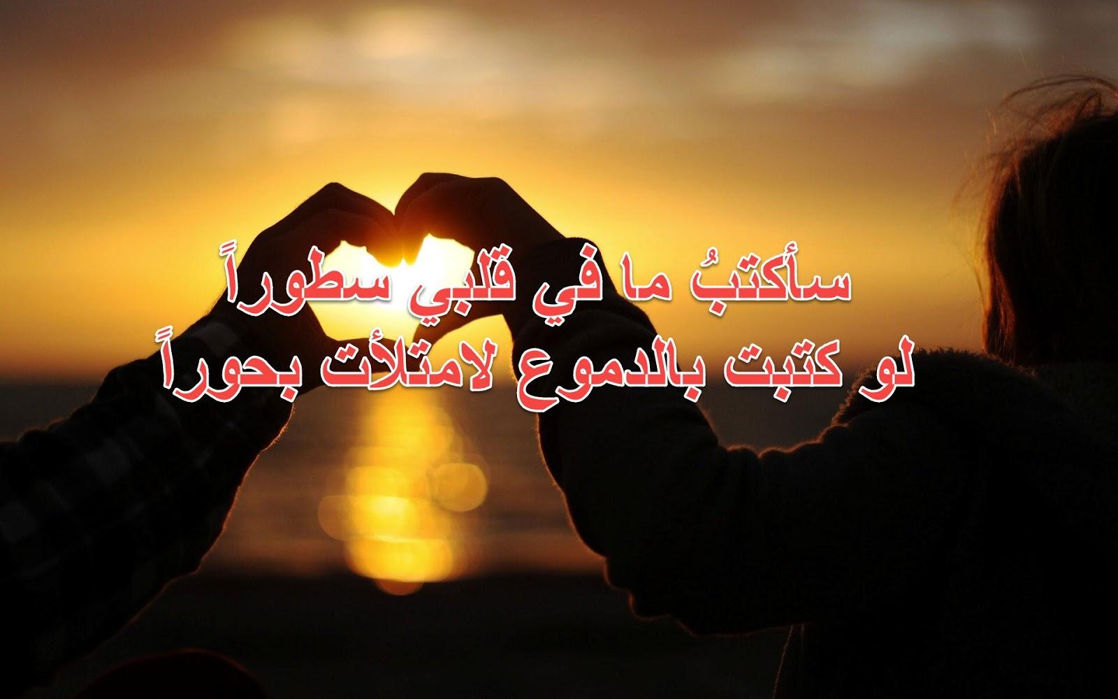 بالصور الحب الحقيقي , مشاعر رقيقة وجميلة رومانسية 4180 1