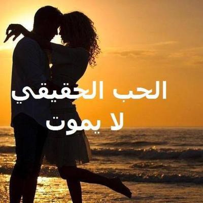 صور الحب الحقيقي , مشاعر رقيقة وجميلة رومانسية