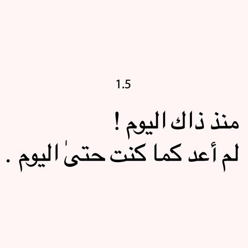 بالصور كلام زعل قصير , كلام عتاب وزعل في صور 4217 12