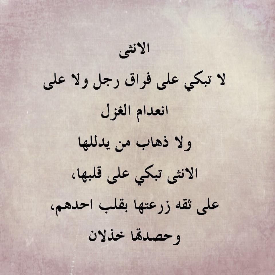 بالصور كلام زعل قصير , كلام عتاب وزعل في صور 4217 2