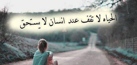 بالصور كلام زعل قصير , كلام عتاب وزعل في صور 4217 5