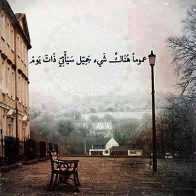 بالصور كلام زعل قصير , كلام عتاب وزعل في صور 4217 6