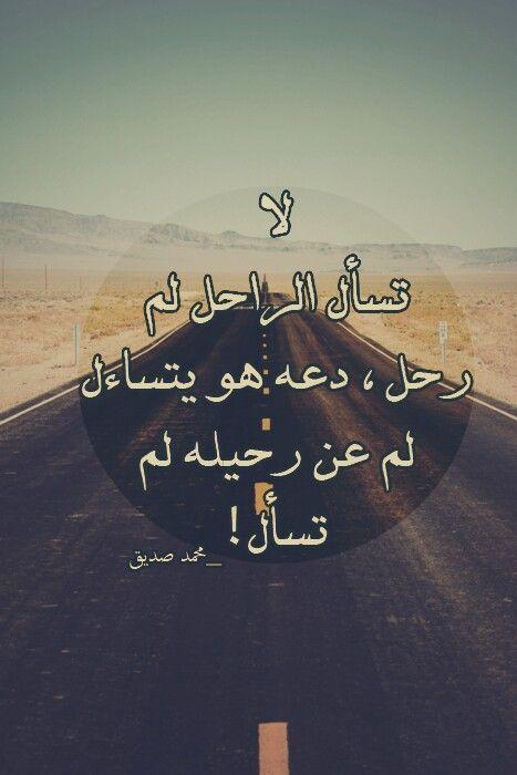 بالصور كلام زعل قصير , كلام عتاب وزعل في صور 4217 8