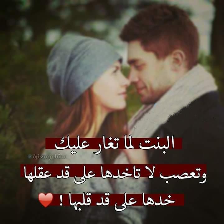 بالصور صور حب وغرام , اجمل باقة من الصور الرومانسية 4232 8