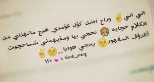 صور حالات واتس اب قصيره ومعبره , حالات واتس اب متنوعه ومختلفه