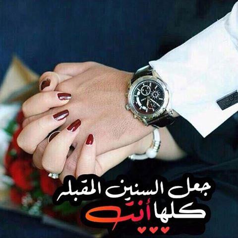 بالصور اجمل صور حب رومانسيه , صور عشق وحب رومانسي 4256 8