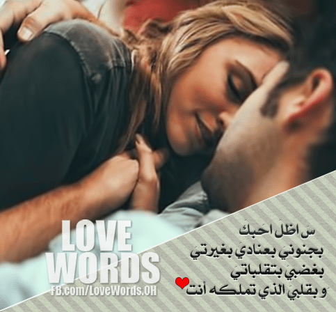 بالصور اجمل صور حب رومانسيه , صور عشق وحب رومانسي 4256