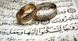 بالصور دعاء لتيسير الزواج , اجمل الادعية لكي يرزقنا الله الزواج 4258 3 310x165