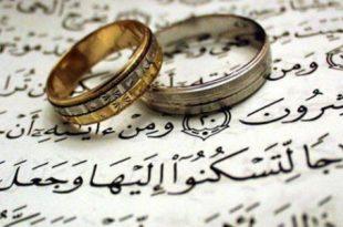بالصور دعاء لتيسير الزواج , اجمل الادعية لكي يرزقنا الله الزواج 4258 3 310x205