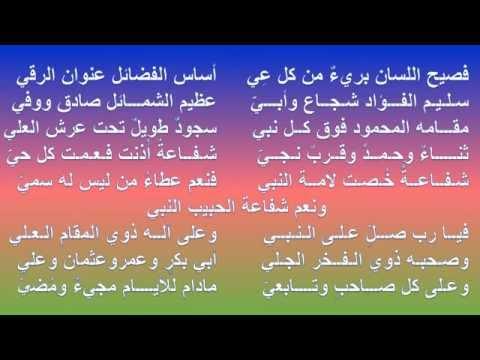 بالصور شعر في مدح الرسول , شعر حسان بن ثابت في مدرح الرسول 4271 2