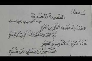 صور شعر في مدح الرسول , شعر حسان بن ثابت في مدرح الرسول