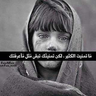 بالصور رمزيات حزينه , صور معبرة عن الحزن والالم 4274 6