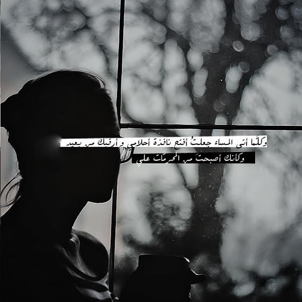 بالصور رمزيات حزينه , صور معبرة عن الحزن والالم 4274