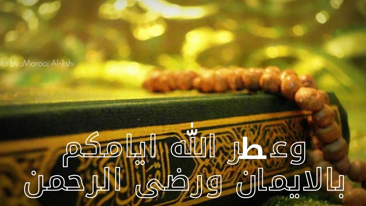 بالصور حالات واتس اب حلوه وروعه , حالات اسلامية للواتس اب 4286 6