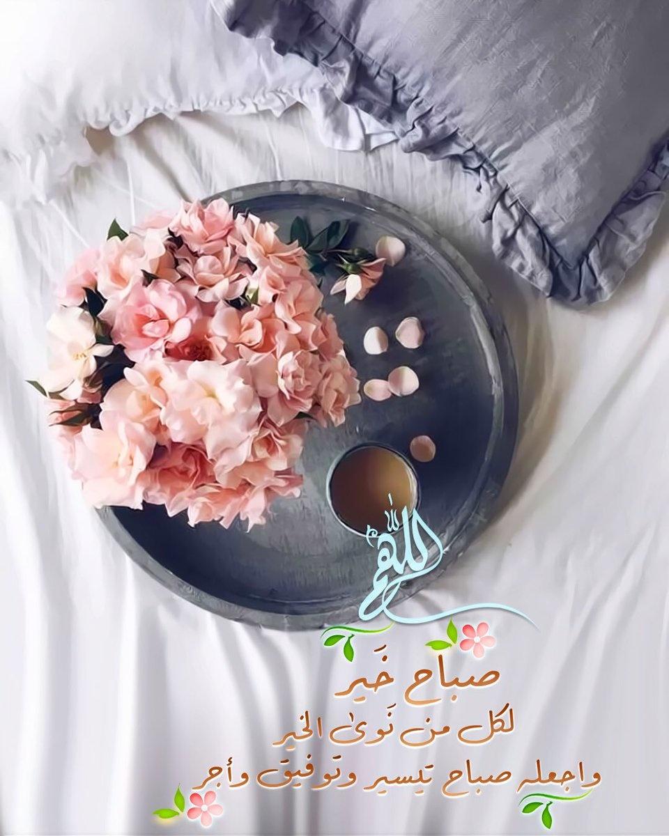 بالصور كلمات صباحيه , عبارات ورسائل صباحية جميلة 4289 4
