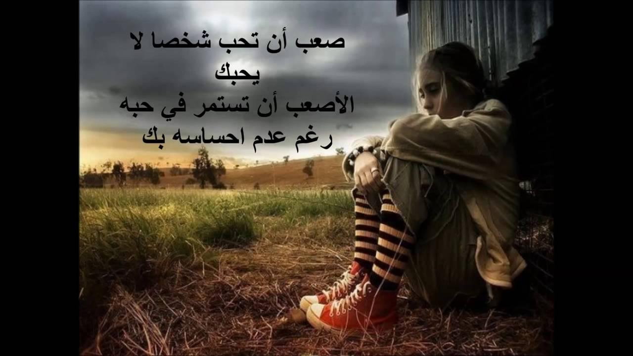 بالصور كلمات حزينة عن الفراق , كلمات حزينة عن الفراق والالم 4321 9