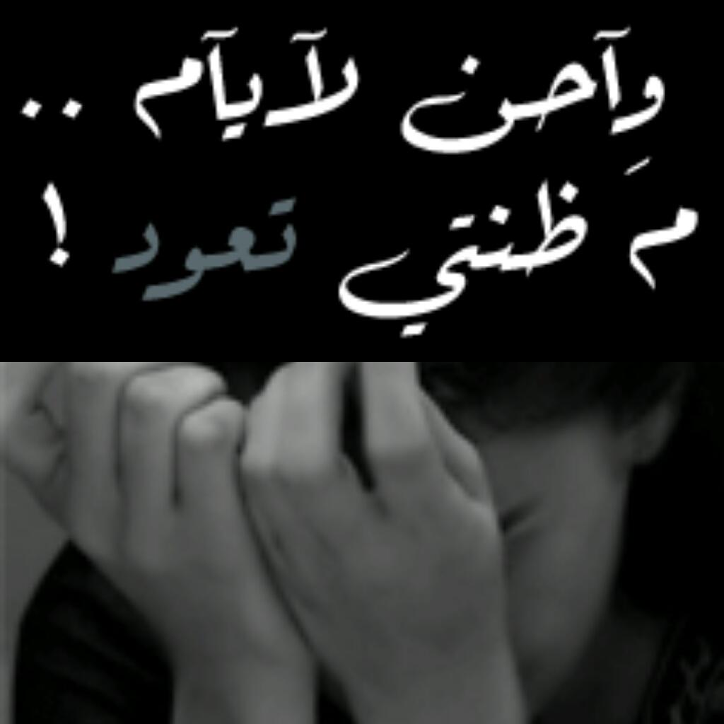 بالصور كلمات حزينة عن الفراق , كلمات حزينة عن الفراق والالم 4321