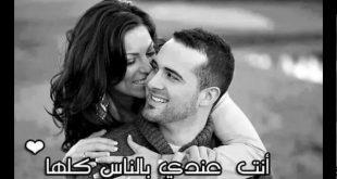 بالصور صور حب رومنسيه , صور عاشقين واحبه روعه 4345 14 310x165