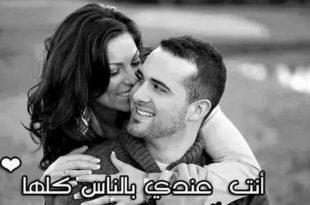 بالصور صور حب رومنسيه , صور عاشقين واحبه روعه 4345 14 310x205