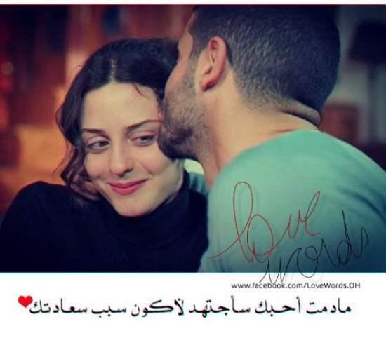 بالصور صور حب رومنسيه , صور عاشقين واحبه روعه 4345 4
